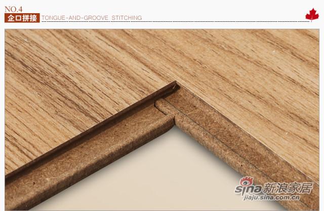 北美枫情地板 强化复合地板-4
