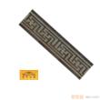 马可波罗中国印象(容)系列-地线CQF1552(150*600mm)