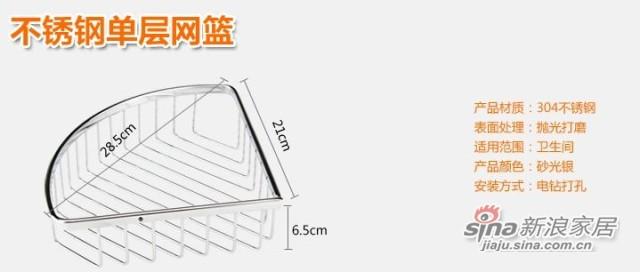 卫生间毛巾架纯铜-1