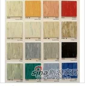 阿姆斯壮pvc地板/商用地板/塑胶地板/片材地板/石塑地板/ -0