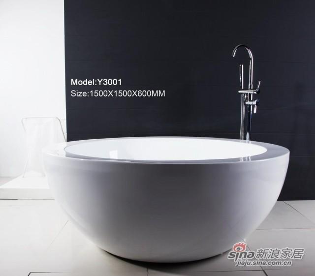 格拉仕伦Y3001浴缸