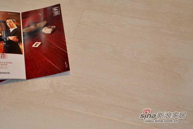 林昌地板--13系列--春风得意EOL1306-0