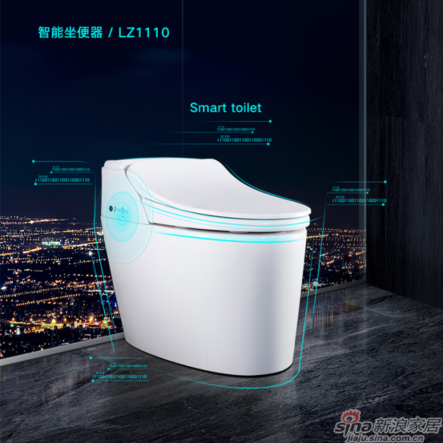 联塑智能坐便器LZ1110