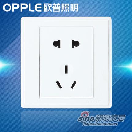 欧普专柜正品 86型电工面板墙壁开关插座-2