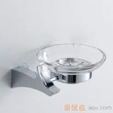 雅鼎五金龙行天下系列玻璃皂碟7028003