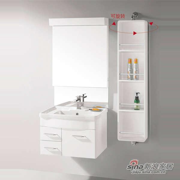 泰陶浴室柜TA-P32-1-0