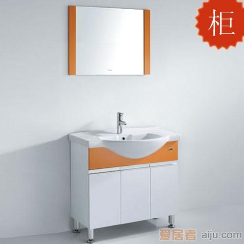 法恩莎PVC浴室柜FPG3673(890*510*830mm)1
