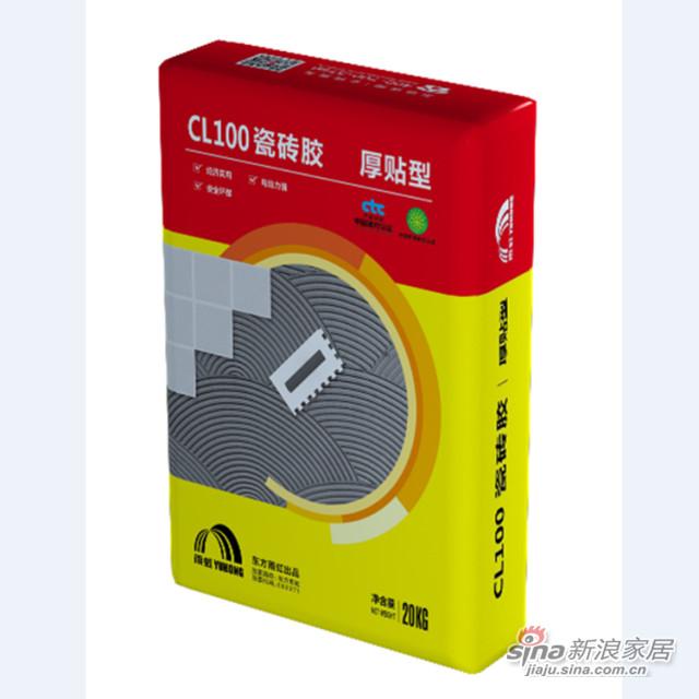 雨虹CL100厚贴型瓷砖胶