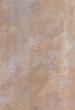金意陶大漠沙岩K096819TAP