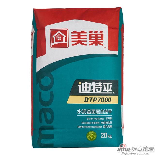 迪特平 DTP7000(水泥基面层自流平)