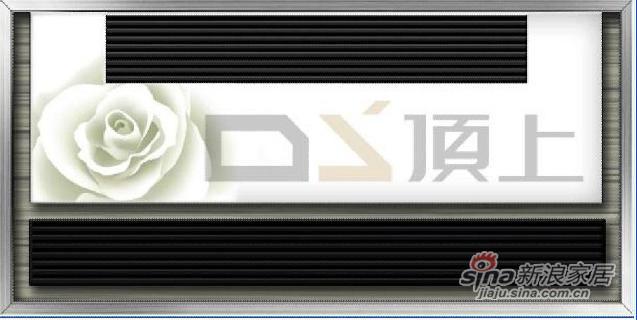 【顶上集成吊顶】LED新热能(铂金)(1)-0