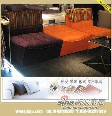 北京沃德家居时尚新款沙发-0