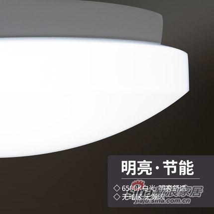 欧普照明 led吸顶灯 圆形过道灯阳台灯玄关灯 -3