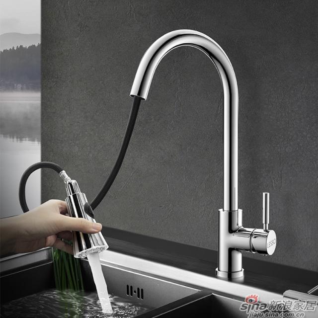 联塑抽拉式厨房龙头W22237-G
