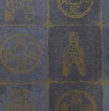 皇冠壁纸爱得美系列11906A