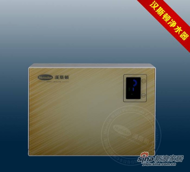 汉斯顿HSD-RO75E-07(新07金色