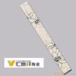 汇德邦瓷片-品味悉尼系列-蓝山系列-YC45280Y05(450*50MM)