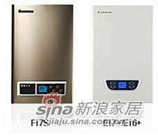 阿里斯顿电热水器精锐恒温系列 Fi7S/Ei7+/Ei6+-0