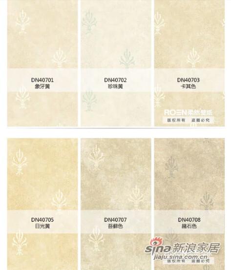 柔然壁纸 欧式新古典复古环保木浆纤维美国纯进口墙纸-1