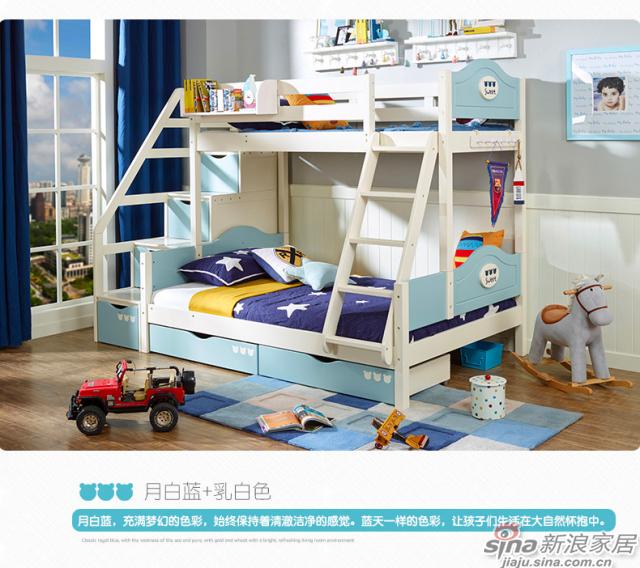 喜梦宝(X.M.B) 子母床 松木上下床-1