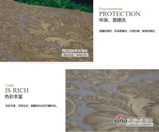柔然壁纸 大马士革高级树脂压花纹理3D立体背景墙纸-2