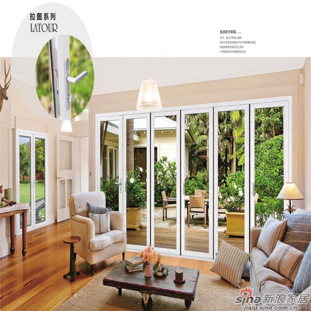 拉图系列-重型折叠门軒尼斯门窗