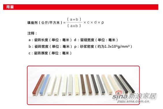 多彩填缝剂925 (2kg)-2
