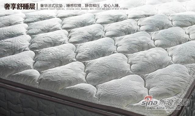雅兰床垫乳胶床垫单/双人弹簧床垫-3