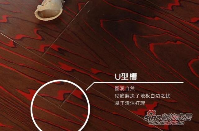 新象强化地板N64红调-3