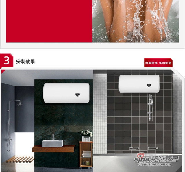 阿里斯顿 储水式 电热水器-2