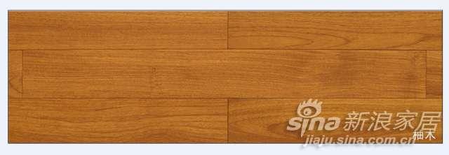 久盛柚木G-23-1实木地板-0
