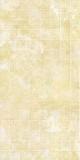 马可波罗内墙砖-琥珀玉石95322B1