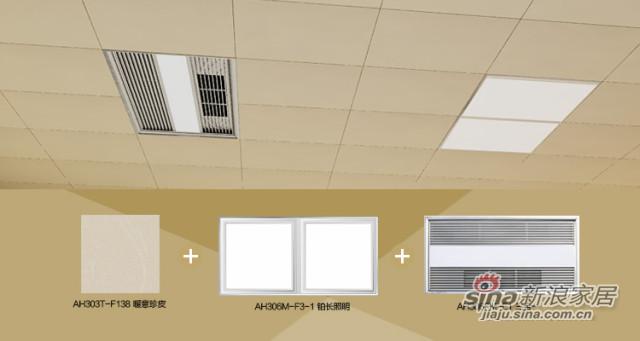 奥华博雅空调型取暖器