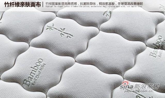 雅兰加硬护脊弹簧床垫 -3