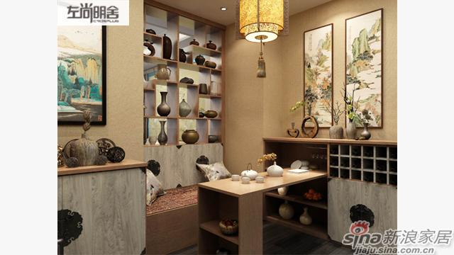 左尚明舍新中式餐厅-1