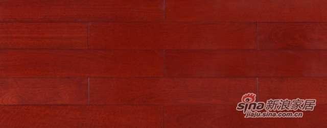 大卫地板经典实木-南美洲风情系列S15LG02孪叶苏木(红色淋漆)-0