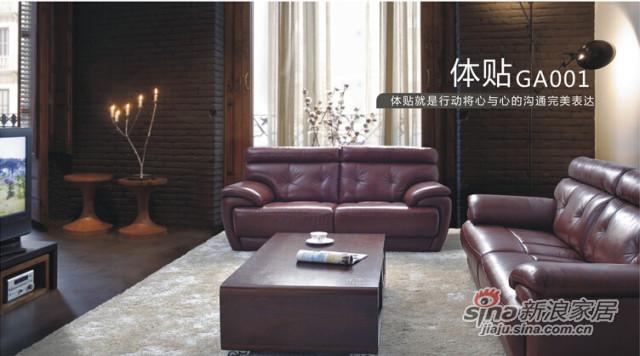 联邦米尼GA001(1+1+3)沙发