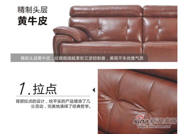 联邦米尼GA001(1+1+3)沙发-1