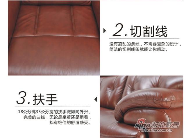 联邦米尼GA001(1+1+3)沙发-2