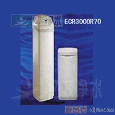 怡口ECOWATER软水机ECR3500R701