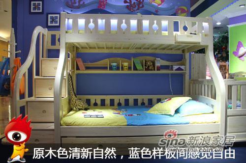松堡王国儿童床C303-1