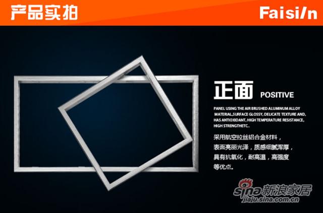 集成吊顶转换框LED平板灯浴霸-0