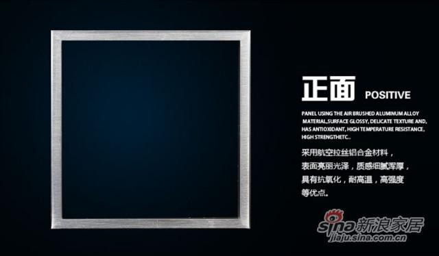 集成吊顶转换框LED平板灯浴霸-1