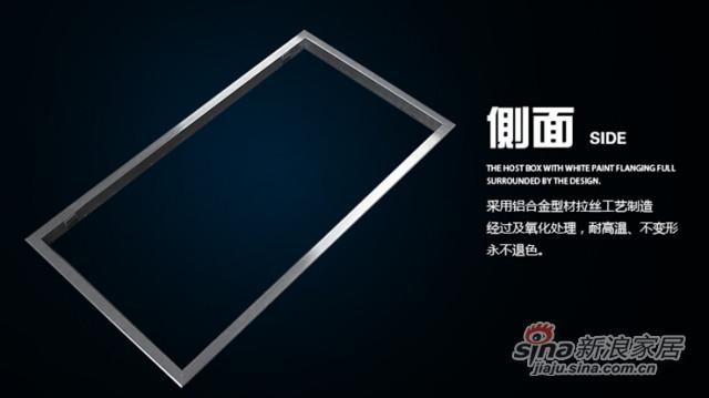 集成吊顶转换框LED平板灯浴霸-2