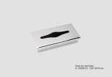 伊翎卫浴嵌入式纸巾盒EL-1009601CC