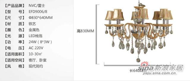 雷士照明 水晶吊灯-4