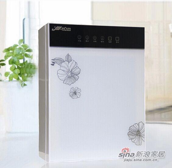 怡安YIAN-RO-5000G