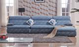 欧嘉璐尼现代简约舒适沙发