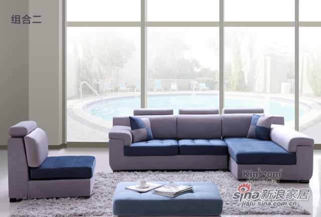 蓝色+灰色绒布布艺沙发组合-1