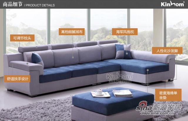 蓝色+灰色绒布布艺沙发组合-2